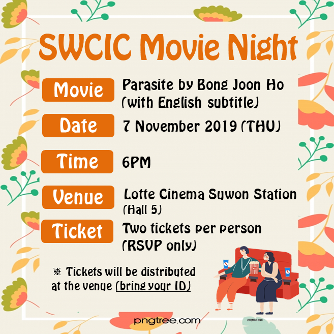 2019 SWCIC Movie Night